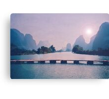 Wooden foot bridge in China Canvas Print