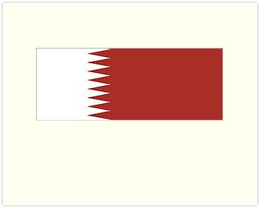Qatar, national id by AravindTeki