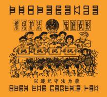 Propaganda - Obey the Party's Law (Black Print) by L- M-K