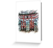 The Atlas of Dreams - Color Plate 180 Greeting Card