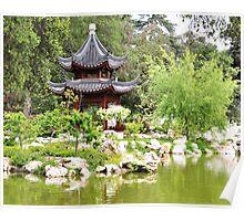 San You Ge Pagoda Poster