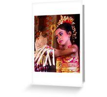 Young Balinese Dancer, Ubud, Bali Greeting Card