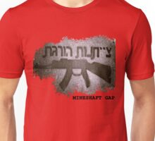 obedience kills - red and yellow Unisex T-Shirt