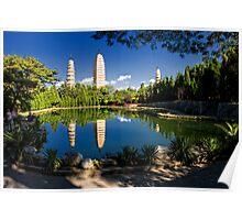 Three Pagodas Chongshen Monastery Dali Yunan Province China Poster