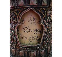 Tibetan prayer wheel Photographic Print