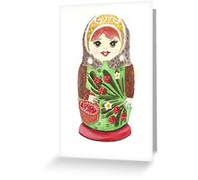 Russian Doll With Strawberries Greeting Card