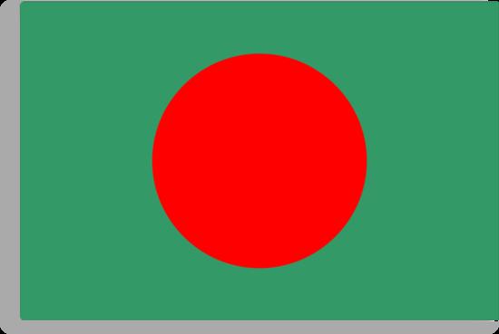 Bangladesh, national id by AravindTeki