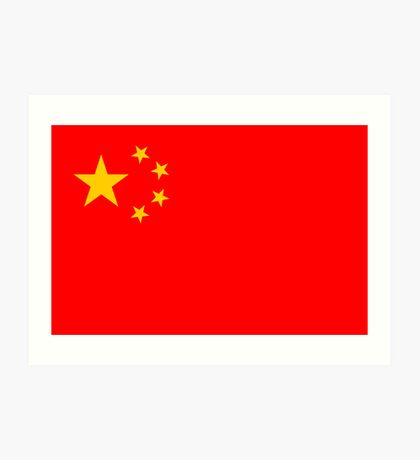 China, national id Art Print