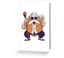 Dragonball DB -  Master Roshi RETRO Greeting Card