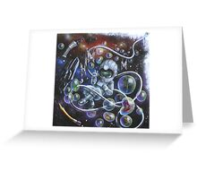 Infinite Creation Greeting Card
