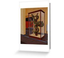 Study for Museum I (Python) Greeting Card