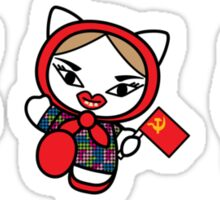 Hey Kitty Girls Sticker