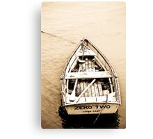 Old Row Boat  Canvas Print