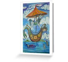 Dream World Greeting Card