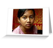 Girl in Ubud, Bali Greeting Card