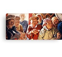 Mongolian Meeting Canvas Print