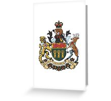 Saskatchewan Coat of Arms Greeting Card