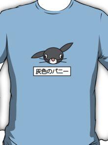 Gray Bunny T-Shirt