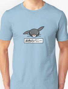 Gray Bunny Unisex T-Shirt