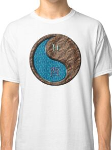 Pisces & Rooster Yin Earth Classic T-Shirt