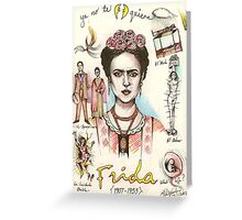 A Lust For Life: The World Of Frida Kahlo ( 1907-53 ) Greeting Card