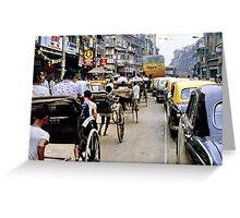 Peak hour, Calcutta 1980 Greeting Card