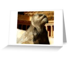 Horus Greeting Card