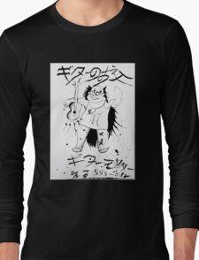 Guitar dad Long Sleeve T-Shirt