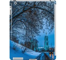 During The Twilight Hour iPad Case/Skin