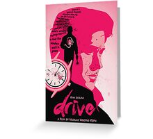 Drive 5 minutes Greeting Card