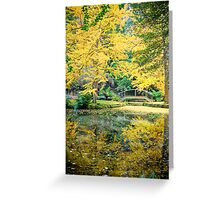 Bridge over the lake at Alfred Nicholas Gardens in portrait Greeting Card