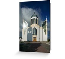 Church of St Peter and St Paul-Chortkiw, Ukraine Greeting Card