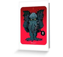 Strange Aeons Greeting Card