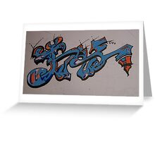 Blue Crescent Greeting Card