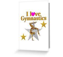 GOLD SUPER STAR GYMNAST Greeting Card