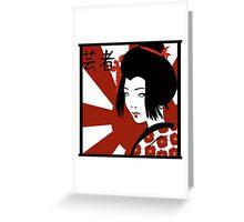Rising Sun Geisha Greeting Card