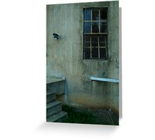 Disused Grain Silo Greeting Card