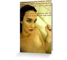 Bath Quotes 6 Greeting Card