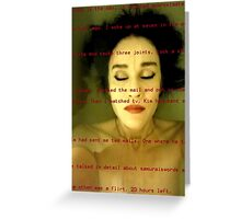Bath Quotes 7 Greeting Card