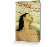 Bath Quotes 10 Greeting Card