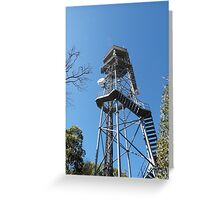 Fire Location Tower! Mt. Lofty, Adelaide Hills.  Greeting Card