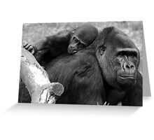 Strong Shoulders Greeting Card
