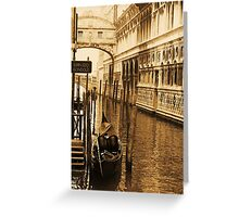 Vintage image of Venice. Greeting Card