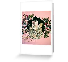 woman and prehistorical plant Greeting Card