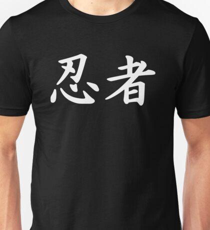 Easy Street Tees Kanji Ninja T-shirt Unisex T-Shirt
