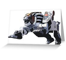 Mighty Morphin Power Rangers Tigerzord Greeting Card