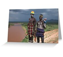 MENACING - ETHIOPIA Greeting Card