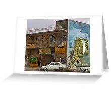 Along the Road to Tehran II - The Martyr - Iran Greeting Card