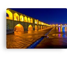Si-o-Seh Pol - From The Other Side - Esfahan - Iran Canvas Print