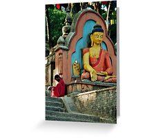 Swayambunath Greeting Card